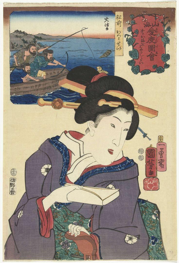 Utagawa Kuniyoshi | Zeeleeuwen uit de provincie Matsumae, Utagawa Kuniyoshi, Sanoya Kihei, 1852 | Busteportret van vrouw met papierbundel in rechter hand; tegen cartouche waarin gezicht op drie bebaarde mannen met hengels en pijl en boog, in roeiboot, jagend op zeedieren.