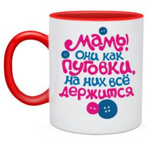 Что подарить маме? Подарок на День Матери