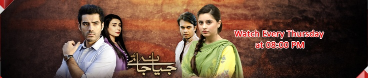 jia na jaye, Dramas, Drama Series,soaps, Entertainment, live tv, live streaming,serials, news entertainment, online live tv. For More, visit our website: hum.tv/