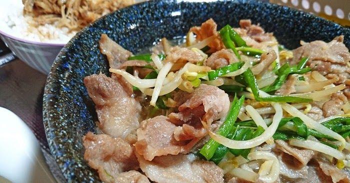 """那覇市小禄の県道62号線沿いにある食堂です。2010年12月にオープンしたんだそうで、数種類の""""沖縄そば""""を中心に、""""ちゃんぷるー""""や『タコライス』、""""丼もの""""などバリエーション豊富なメニューが用意されています。"""