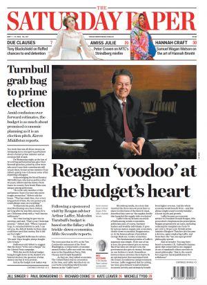 Reagan economic woes essay