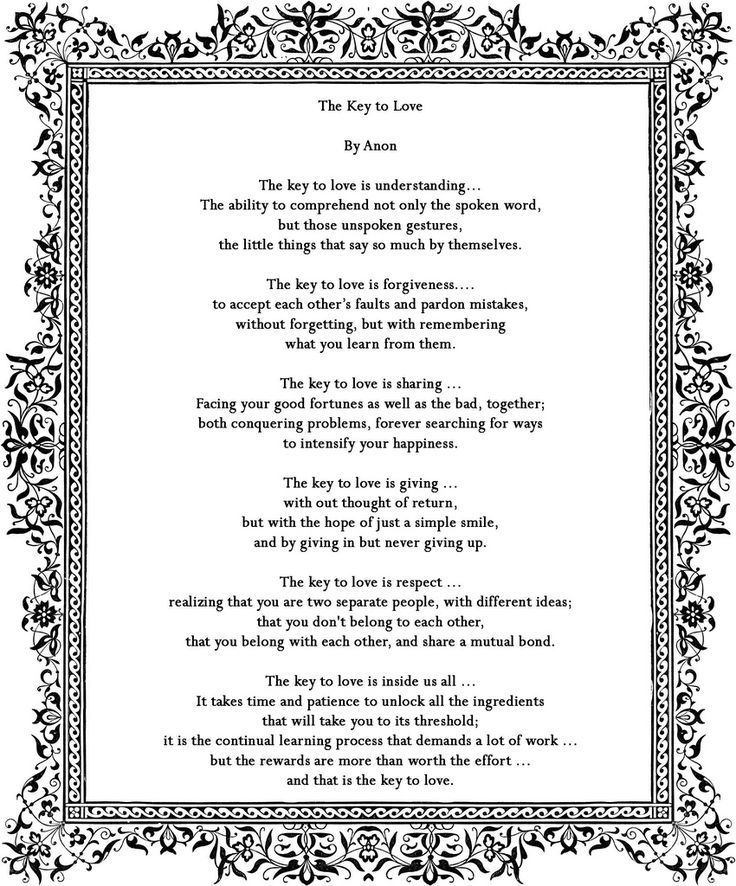 Wedding Quotes : Poem by Anon – great reading for a wedding ceremony