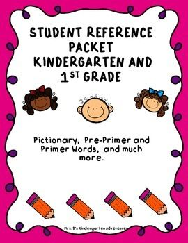 Student Reference Packet is very versatile.  Included in this packet are:  Pictionary, sight word list, CVC words, 100s chart and a Math-at-a-Glance Reference page (Math Central).Students will come to depend on this packet during independent work, whether its writing or math.I originally gave each student their own personal Pictionary in a three brad, two pocket plastic folder.