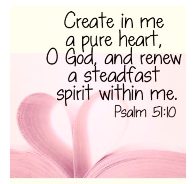 We need to call on God for our hearts