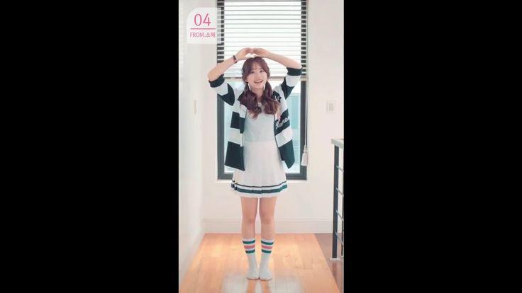 아이오아이 [ I.O.I ] -SO HYE Cute Dance Cheer Up! CF