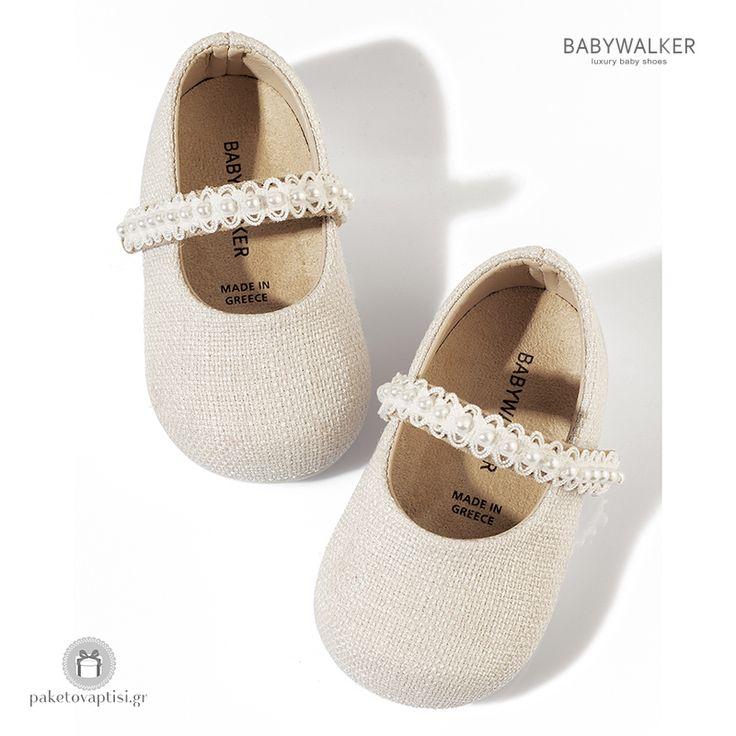 Παπουτσάκια για τα Πρώτα Βήματα με Πέρλες Babywalker PRI2529