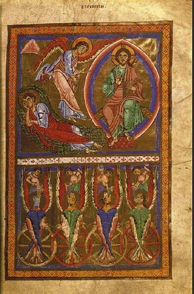 Csatári,vagy Gutkeled Biblia a legjelentősebb románkori kódex egy lapja, amely főképpen magyarországi vonatkozásáról és anyagáról, gazdag, eredeti és változatos illusztrációiról híres.