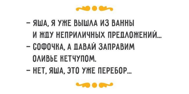 Одесский колорит нисчем неперепутаешь