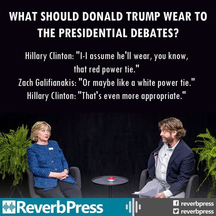 Funniest Presidential Debate Memes: Trump's Debate Attire