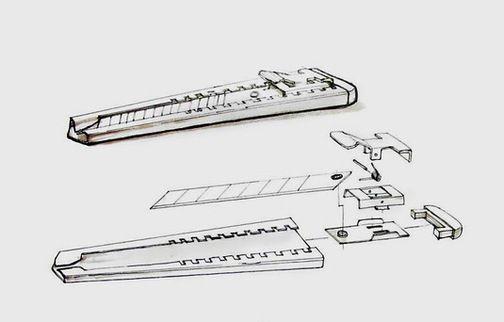 Industrial Design Sketch by Li Qing, via Behance