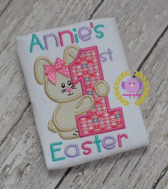 Easter Bunny Applique design - 1st Easter -  baby - Easter shirts - Babies first shirts - Bunny shirts - Easter Outfits for baby - New baby