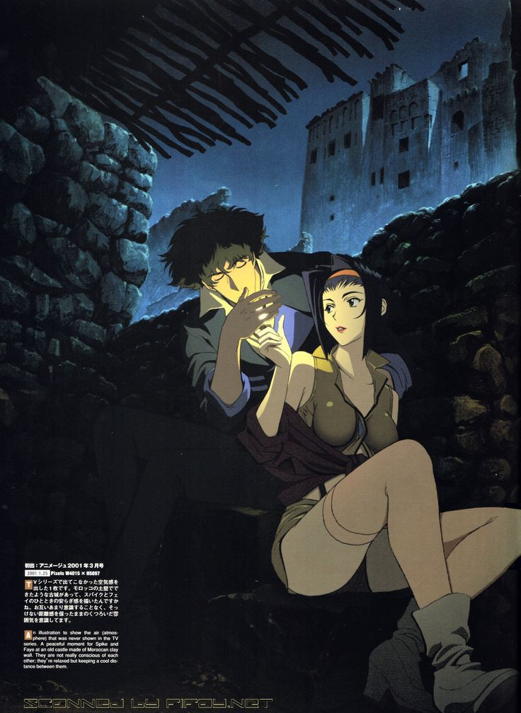 One of my all time favorite Spike and Faye pictures.