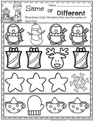 FREE December Preschool Worksheet - Same or Different.