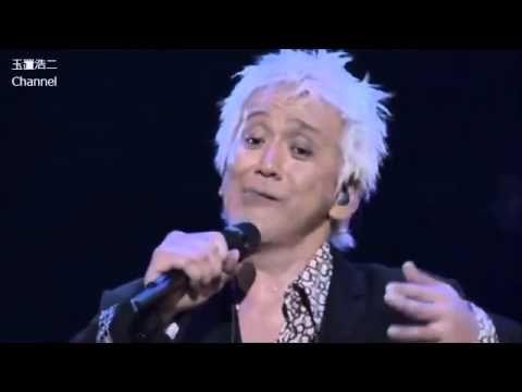 玉置浩二安全地帯「夏の終りのハーモニー」やばい!こんな俺でも涙が… ; YouTube - YouTube