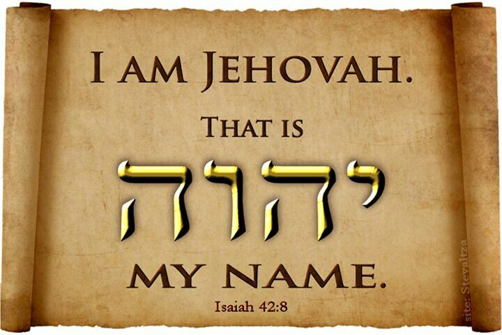 jehovah jireh in hebrew writing alphabet
