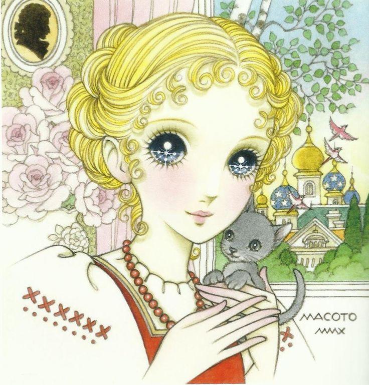 takahashi macoto coloring pages - photo#11