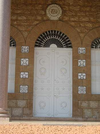 Entrance to the Shrine of the Bab (the Gate), the final resting place of one of the three central figures of the world wide Baha'i Faith.