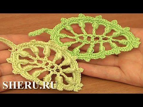 Crochet 3D Leaf Pattern Урок 32 Нежный ажурный вязаный листик крючком - YouTube