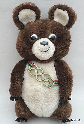 Vintage Dakin Plush Olympic Games Mascot Misha Bear Cub 1980 Moscow Russia