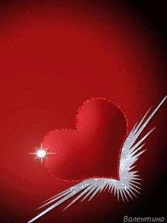 Heart gif