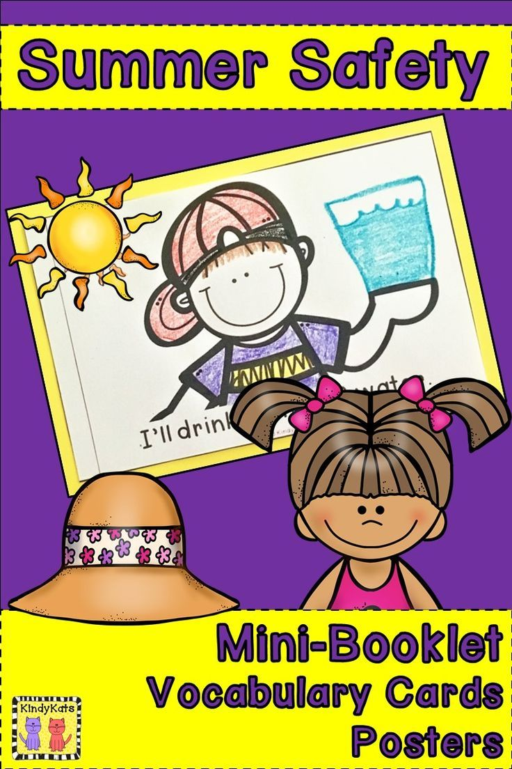 Summer Safety Mini Booklets Posters And Vocabulary Cards Summer Safety School Age Activities Sun Safety Activities [ 1104 x 736 Pixel ]