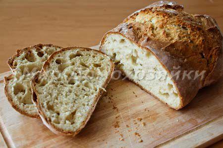 Бездрожжевой хлеб на кефире можно легко и быстро сделать дома! Если добавить в хлеб немного тмина, ваша кухня наполнится ароматом свежей выпечки и пряностей!