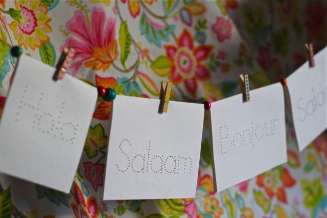 Dotted Letter Garland / Ramadan Joy