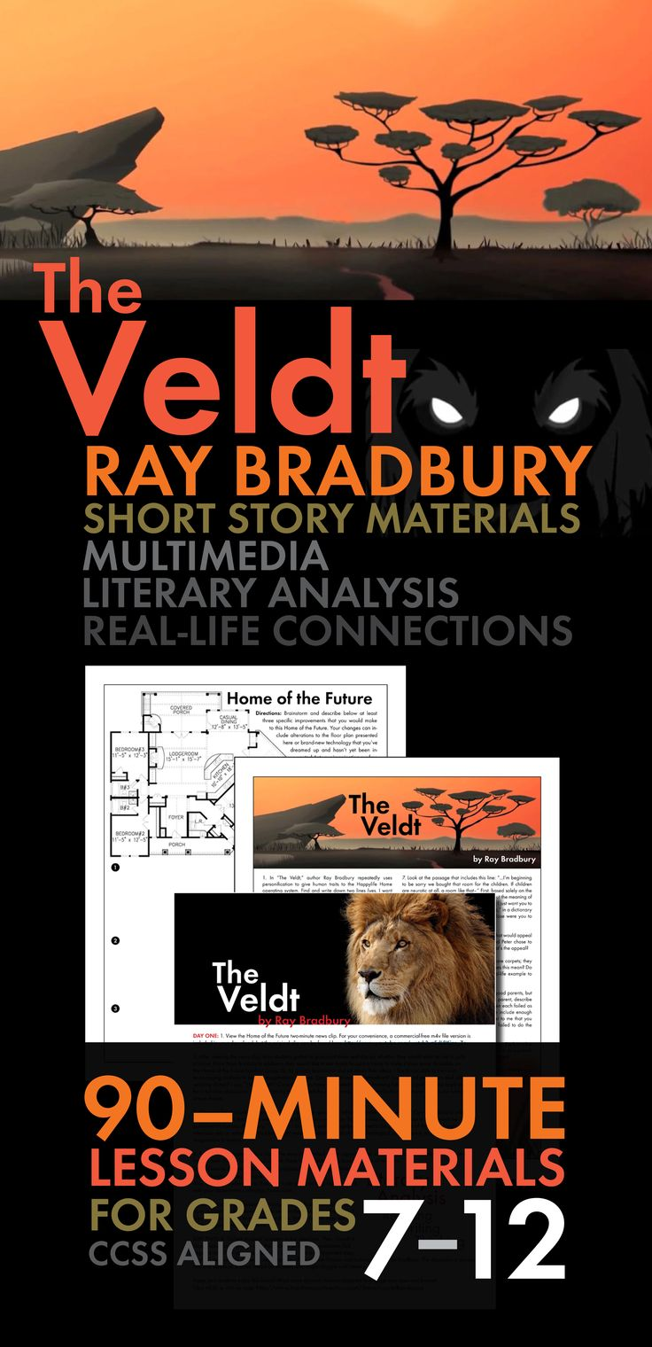 "If your students can't go an hour without looking at their phones, they need to read ""The Veldt."" Click HERE for print-and-teach materials!"