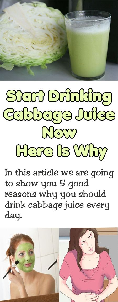 Start Drinking Cabbage Juice Now – Here Is Why In this article we are going to show you 5 good reasons why you should drink cabbage juice every day. --sponsor-- Did you know that cabbage juice can provide many different health benefits, such as: cancer prevention, ulcers treatment, lowering bad cholesterol (LDL), etc.? What is …