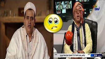 تشييع جثمان 'الشيخ عطا الله' إلى مثواه الأخير - YouTube