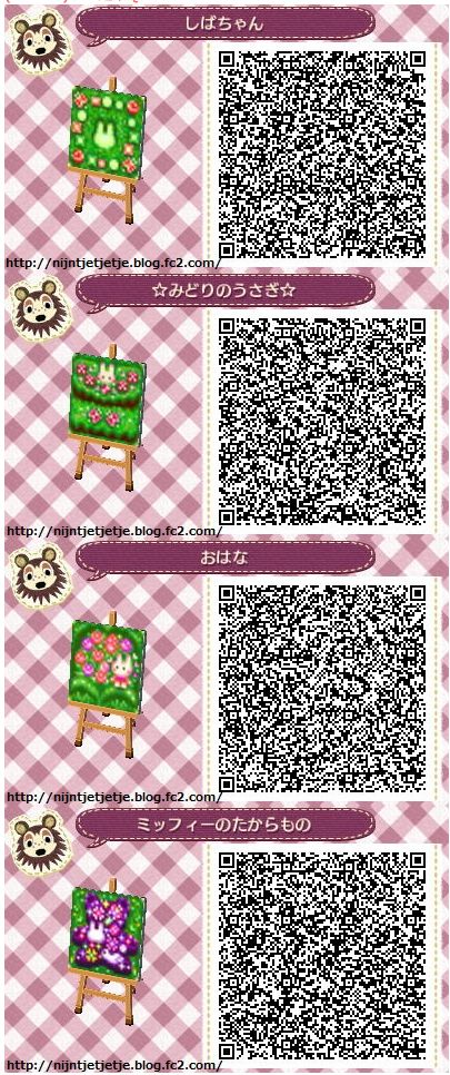 ACNL/ACHHD QR CODE-Path and Steps with Bunnies