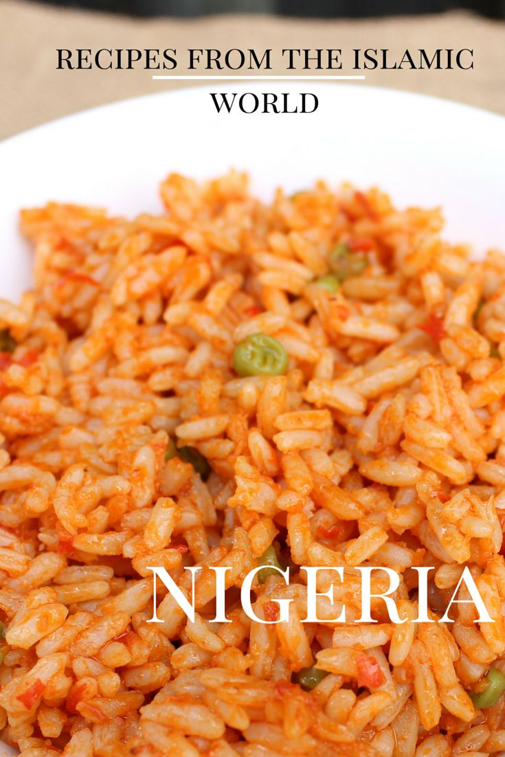 172 best iftar recipes images on pinterest cooker recipes cooking nigerian rice jollof recipes from the islamic world marocmama forumfinder Gallery