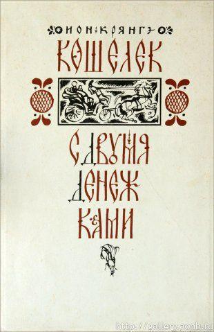 Ilie Bogdesko calligraphy