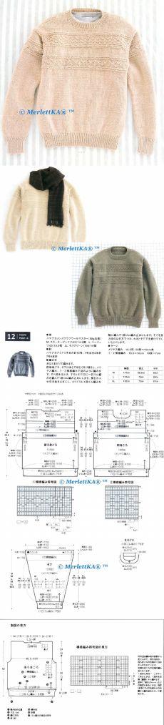 Вязание спицами - мужской dress code - пуловеры и жакеты