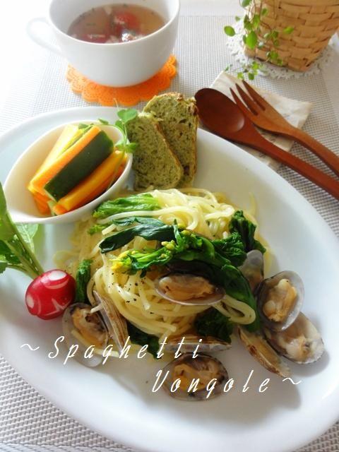 菜の花ボンゴレ。 | 美肌レシピ