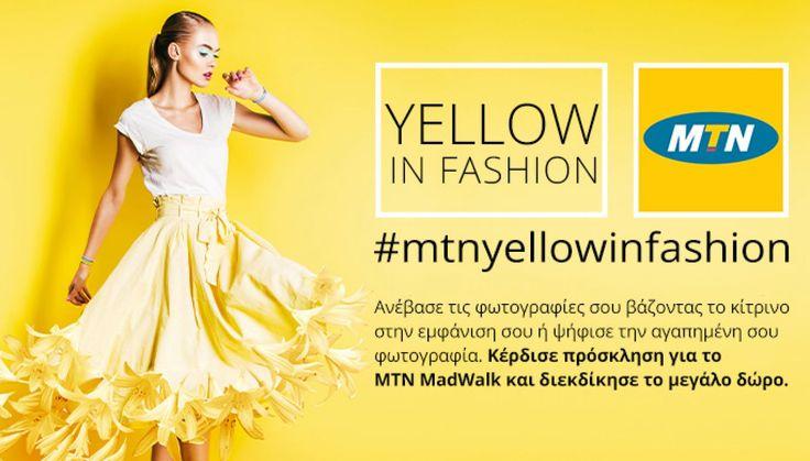 Διαγωνισμός MTN Cyprus με δώρο 19 προσκλήσεις για το MTN Madwalk 2016 & μία custom made δημιουργία αξίας 500€