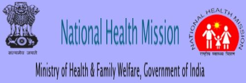 NRHM Uttar Pradesh Recruitment 2015 – Apply Online UP 1070 Vacancies www.upnrhm.gov.in