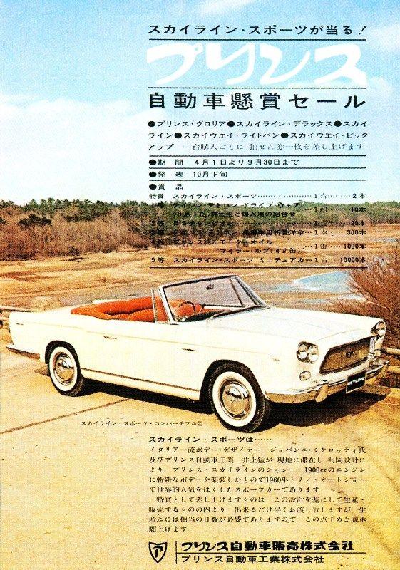 広告 - Since1957
