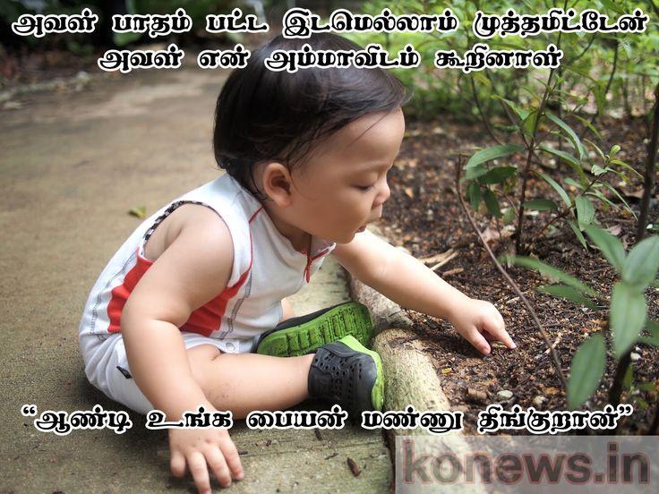 love failure dialogue tamil love failure dialogue child love failure kavidhai love dialogue