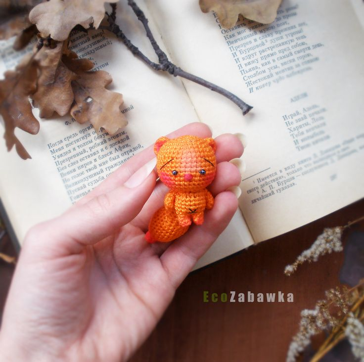 EcoZabawka.etsy.com  Little funny Fox for a good friend : )