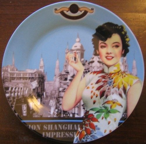 """$17.99 7.5"""" Dia Decorative Dishes - Chic Sharp Colorful Shanghai Girl Cheongsam Plate, $17.99 (http://www.decorativedishes.net/chic-sharp-colorful-shanghai-girl-cheongsam-plate/)"""
