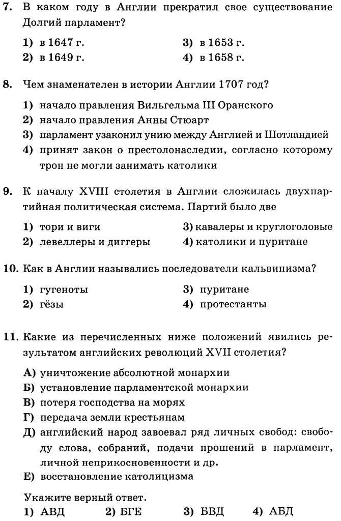 Бесплатно гдз по английскому языку за 9 классафанасьева, михеева