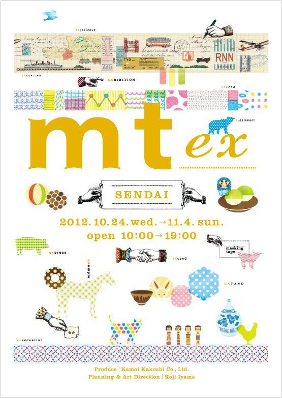 mt_ex_sendai