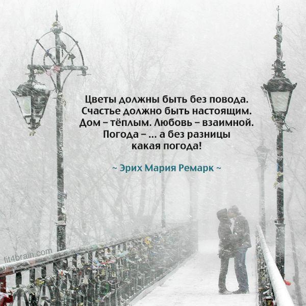 Картинки со смыслом и без...)) / дети, прикол, счастье, шутка, семья, любовь, женщина, мужчина