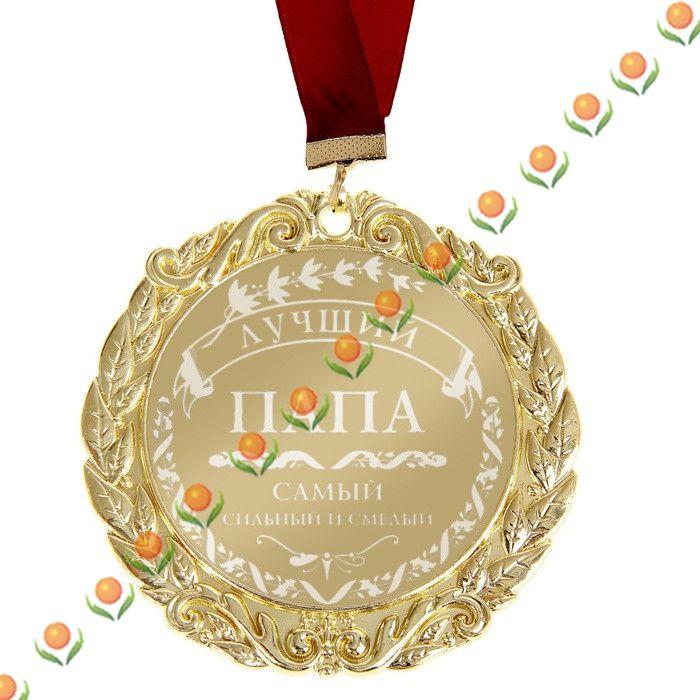 Значки значки с булавкой красная звезда знак медаль спорта медаль на заказ медаль ссср искусств и ремесел талисман пользовательские день рождения подарок