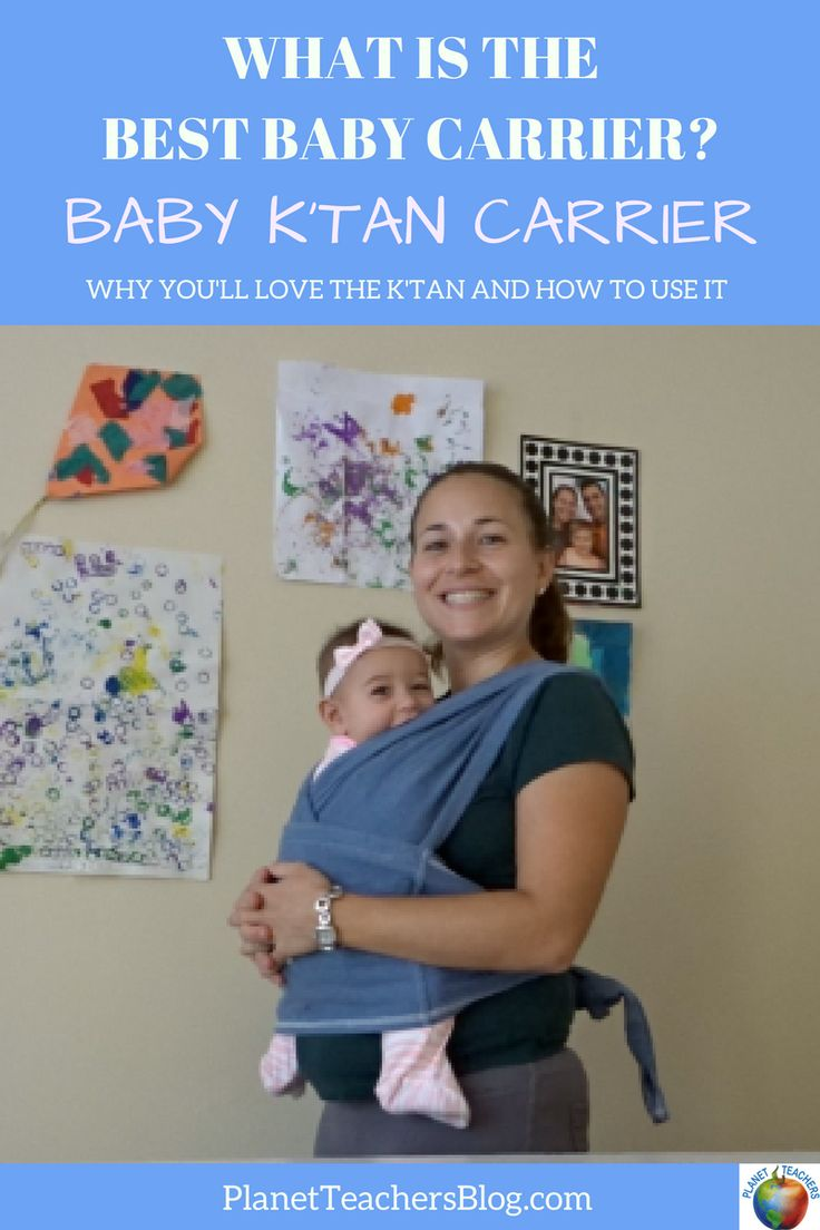 What is the best baby carrier? The Baby K'tan Baby Carrier. Why you'll love the carrier and a video on how to use it. Baby K'tan wrap. Best baby carrier newborn