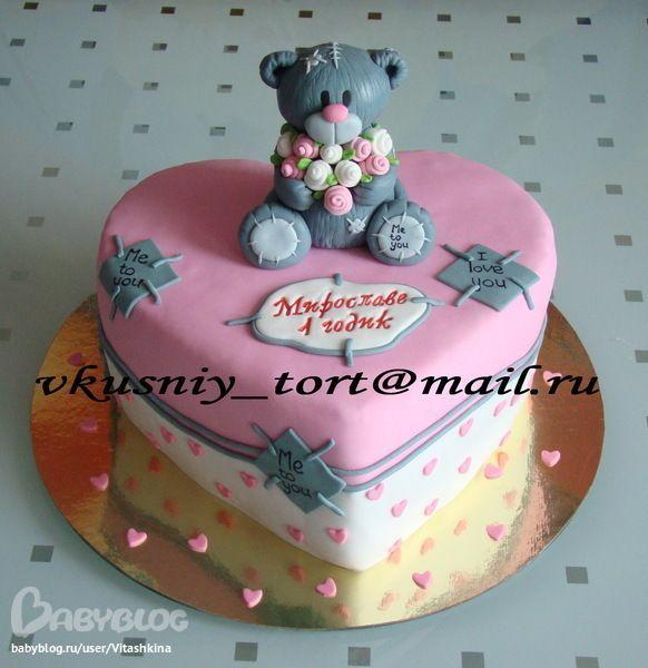 Торт с мастикой для мужчины