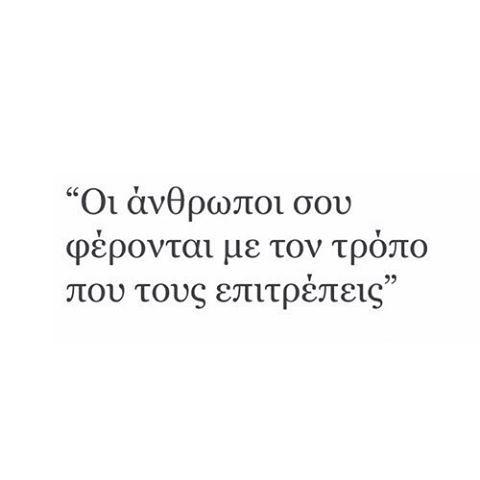 #greekpost #greekquote