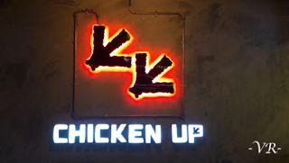 Valentine Remix . Red: Chicken Up Subang Jaya
