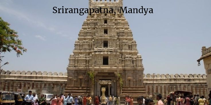 Located near the city of Mysore, Karnataka, Srirangapatna is home to the ancient Ranganathaswamy Temple, making it a major pilgrimage site for the Hindus. The building of the temple is attributed to the Ganga Dynasty but was later improved and expanded by the kings of the Hoysala and Vijaynagar empires. The city is also home to the Shivansamudra waterfalls, which are the 2nd largest in India.